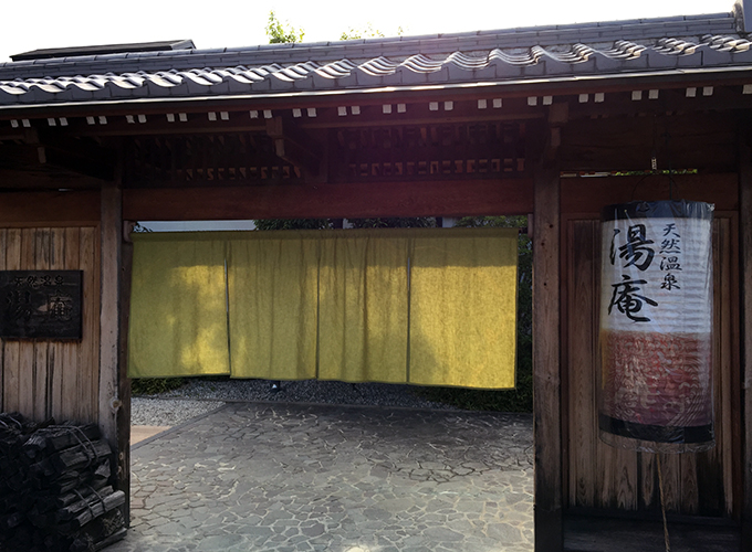 北播磨サイクルエンデューロ