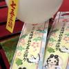 七五三詣(兵庫県加古川市 日岡神社)