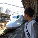 電車好きの息子のために!新幹線に一区間だけ乗車しました♪