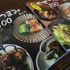 そろそろ本気でダイエット!?低カロリーおつまみのレシピ本「やせつまみ100」&「もっと!やせつまみ100」
