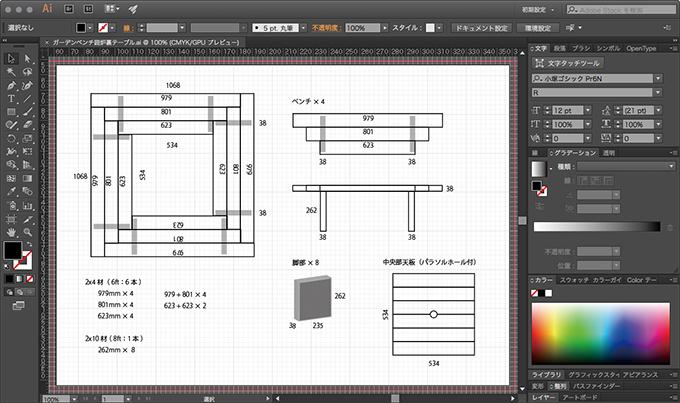 囲炉裏テーブルDIY設計図