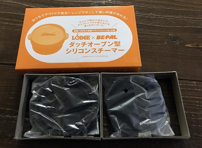 LODGE×BE-PAL ダッチオーブン型シリコンスチーマー