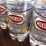 最近の仕事のお供はコレ!ウィルキンソン「タンサン レモン」がスッキリ美味しい♪