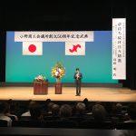 ジャパネットたかた創業者 髙田明氏の講演「夢持ち続け日々精進」を聴いてきました!