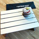 アウトドア用ミニテーブル「キャプテンスタッグ アルミ ロールテーブル」購入♪