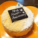 祝・結婚15周年!結婚記念日に夫婦でランチデートを楽しんできました♪