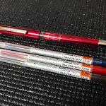 ジブン手帳の記入用に「三菱鉛筆 スタイルフィット」を購入!