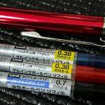 ジブン手帳用「三菱鉛筆 スタイルフィット」のリフィル構成を変更!(0.28mm→0.38&0.7mm)