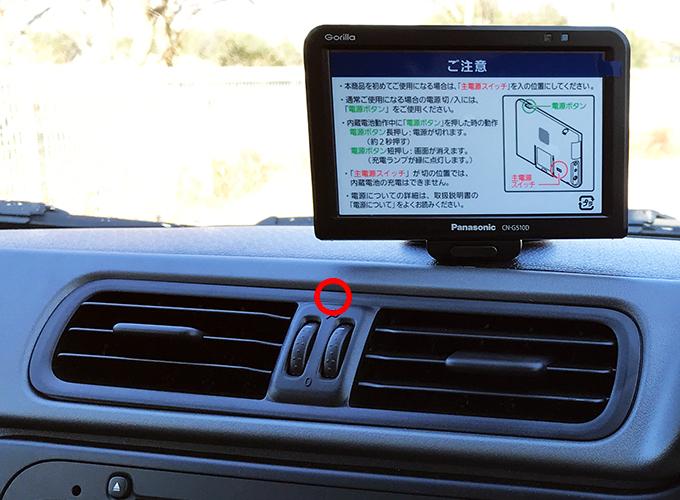 FIAT Panda 4×4 に Gorilla CN-G510D