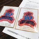 namie amuro Final Tour 2018 ~Finally~のツアーグッズ「刺繍ワッペンシール」の修正版が届きました♪