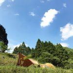 「日本の滝100選」の名瀑!天滝トレッキング&ファミリーキャンプ(天滝公園キャンプ場)