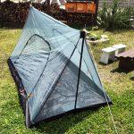 ソロキャンプの害虫対策!簡易メッシュテント(蚊帳)を購入♪