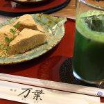 久しぶりのグルメポタリング♪(がいな製麺所〜喫茶 万葉〜くるま焼肉店)