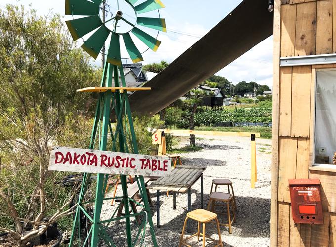 DAKOTA RUSTIC TABLE・ダコタ ラスティック テーブル