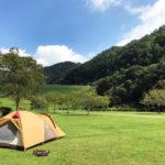 広くてキレイで快適!篠山の「ハイマート佐仲」はとても素敵なキャンプ場でした♪