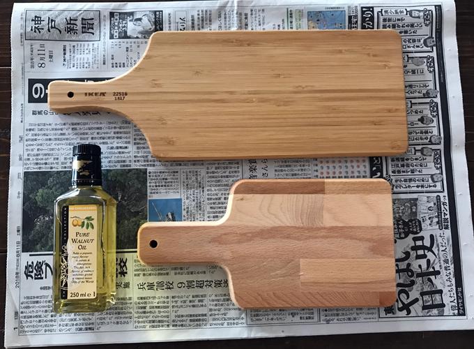 IKEAまな板のオイル処理