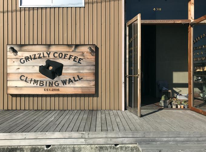 grizzly coffee & climbingwall(グリズリーコーヒー&クライミングウォール)