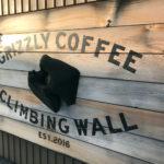 兵庫県小野市のボルダリングジム「グリズリーコーヒー&クライミングウォール」は初心者や子供も楽しめます♪