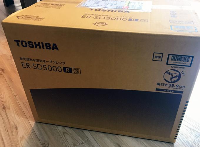 東芝 スチームオーブンレンジ 石窯ドーム ER-SD5000-R