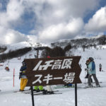 今シーズン初スキー!家族でハチ高原スキー場に行ってきました♪