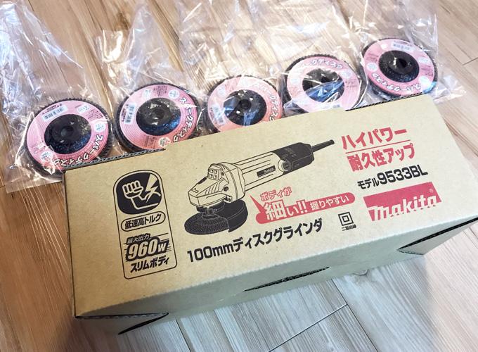 ディスクグラインダ マキタ 9533BL