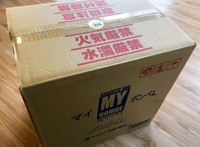 ニチネン カセットコンロ用ボンベ