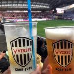 特典も多数♪友達家族と一緒に「ヴィッセル神戸 vs ガンバ大阪」の試合を観てきました!