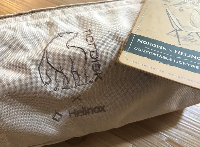 ノルディスク ヘリノックス Limited チェア