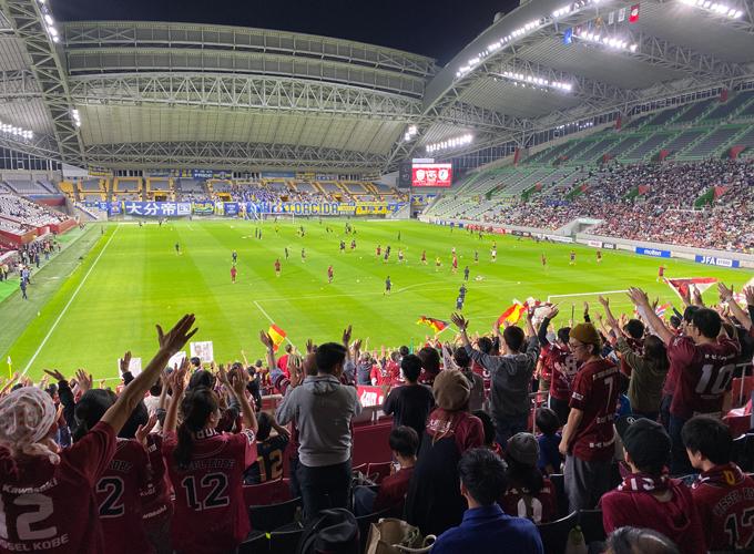 天皇杯 準々決勝「ヴィッセル神戸 vs 大分トリニータ」