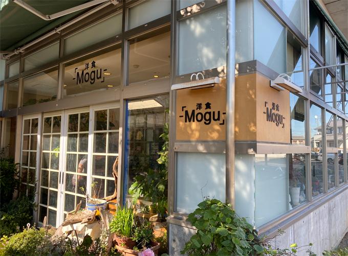 洋食Mogu