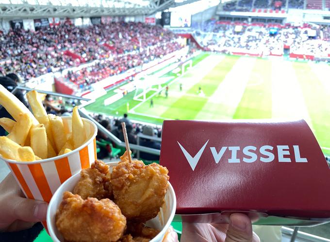 ヴィッセル神戸 vs ジュビロ磐田