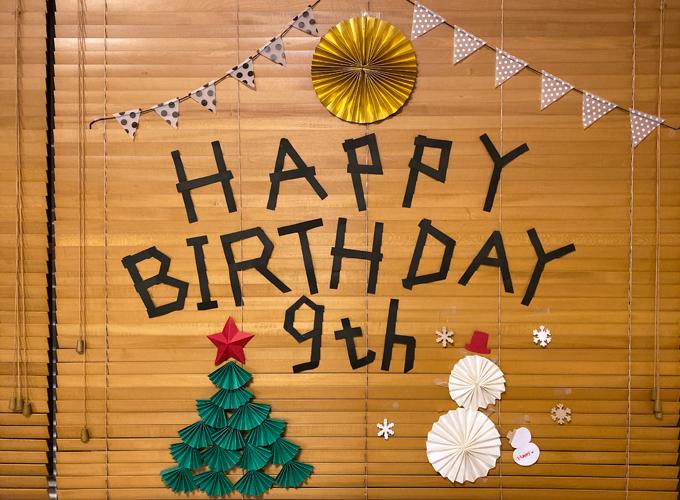誕生日パーティ