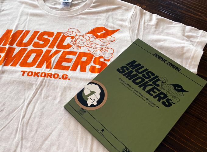所ジョージ MUSIC SMOKERS #1