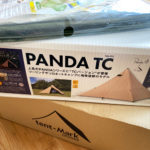 PANDAからPANDA TCへ!ソロキャンプ用テントを買い替えました♪