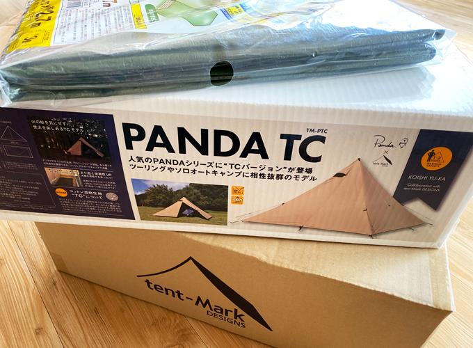 テンマクデザイン PANDA TC