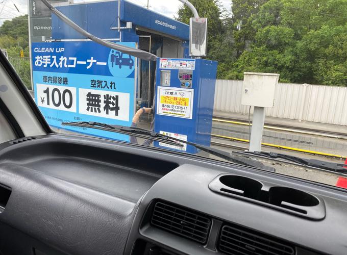 車内の掃除