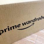 自宅が試着室に!Amazonの無料試着サービス「Prime Wardrobe(プライム・ワードローブ)」を利用しました♪