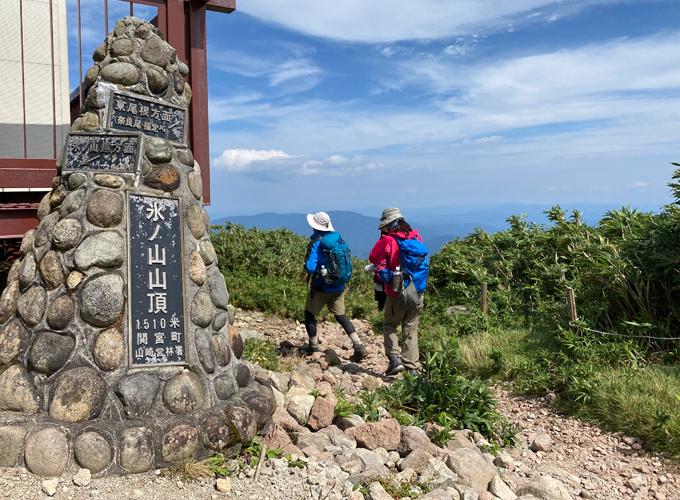 氷ノ山トレッキング(氷ノ越コース)