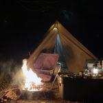 姫路市の牧野キャンプ場で合同ソロキャンプ♪