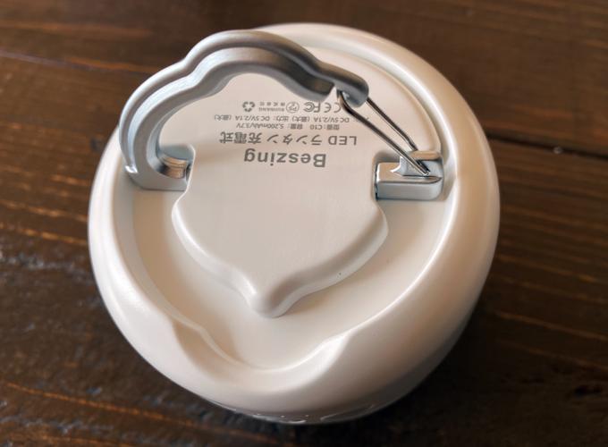 充電式LEDランタン