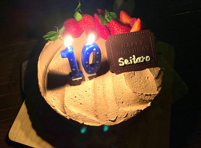 10才の誕生日