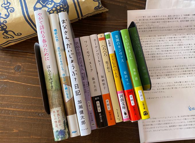 いわた書店 一万円選書