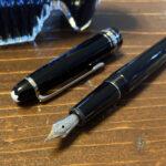 愛用している万年筆「モンブラン マイスターシュテュック P145」を修理に出しました
