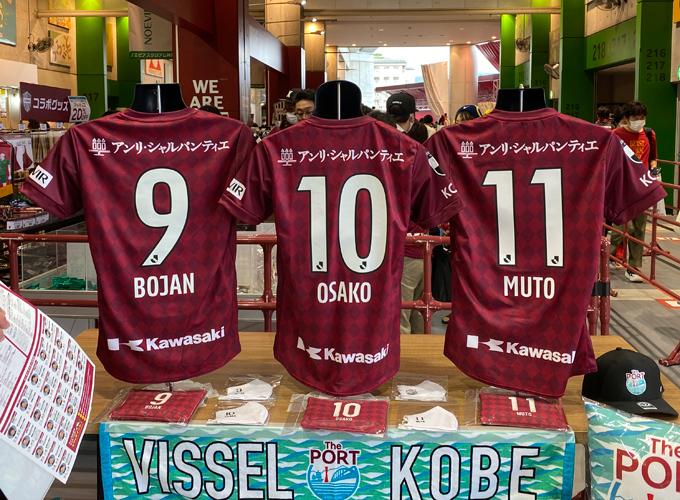 J1第25節「ヴィッセル神戸 vs 鹿島アントラーズ」