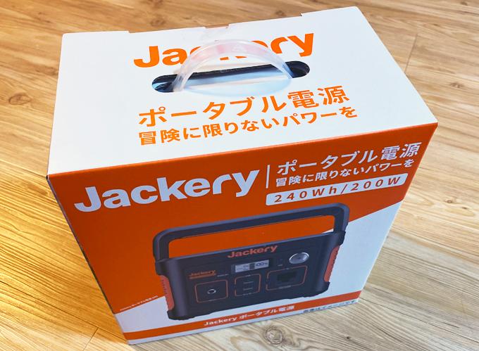 ポータブル電源 Jackery 240